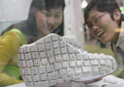 keyboard_shoes