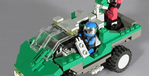 The Halo Lego Set