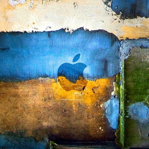 apple logo concrete