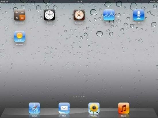 Belfry iPad