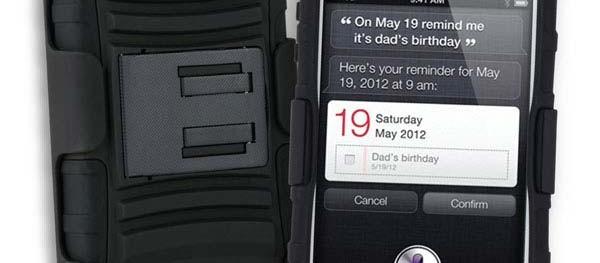 55 Best iPhone 4 Cases