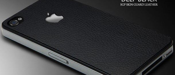 Top 20: Leather iPhone 4 Cases