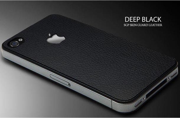 f6f6f31a5 6. SGP Skin Guard Leather iPhone 4 case