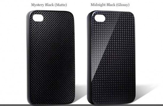 monCarbone Carbon Fiber iPhone 4 Case