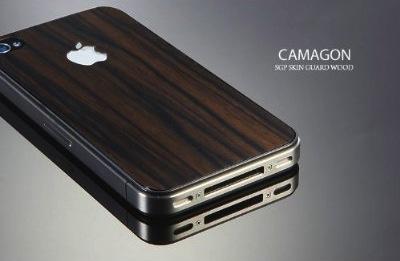 SGP Wood Camagon Skin