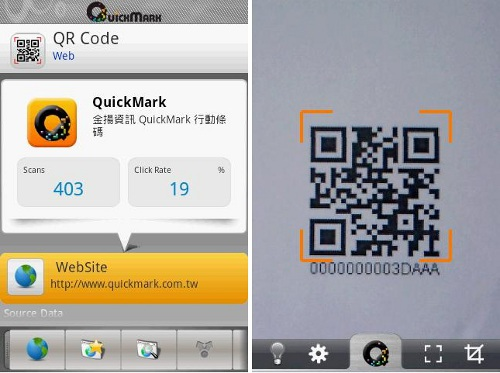 QuickMark Barcode Scanner By SimpleAct Inc.
