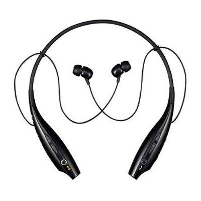 LG Tone - HBS-700