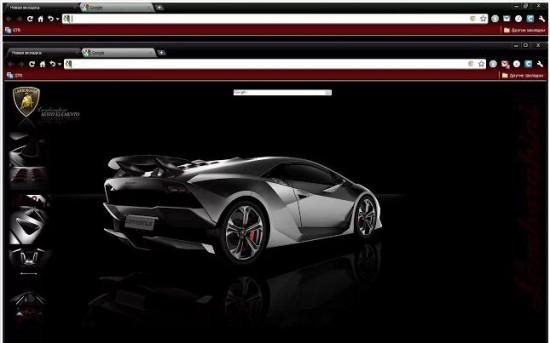 Lamborghini Sesto Elemento Theme