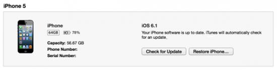 How Do I update iPhone
