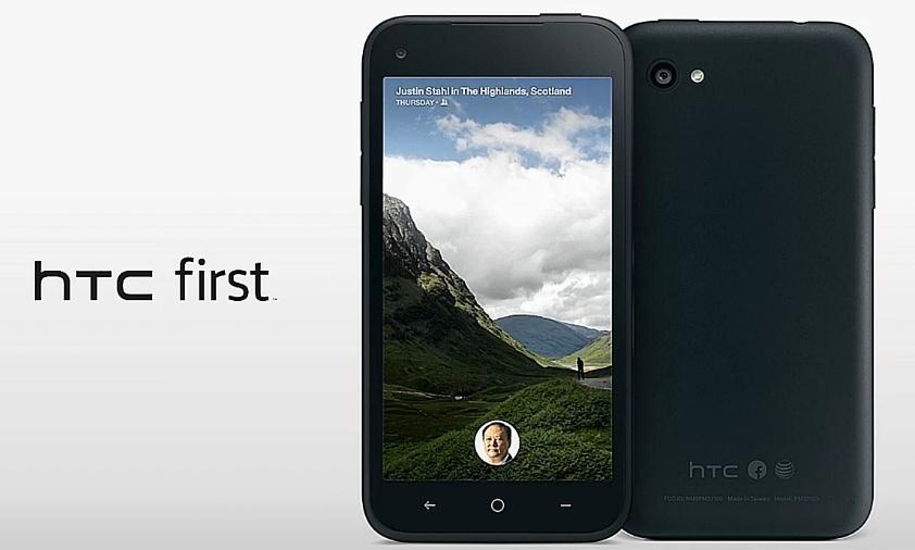 Facebook Phone HTC First