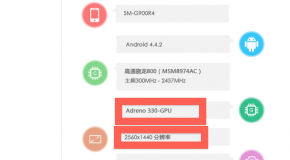 Two Galaxy S5 Models Spotted, Benchmarked on Antutu