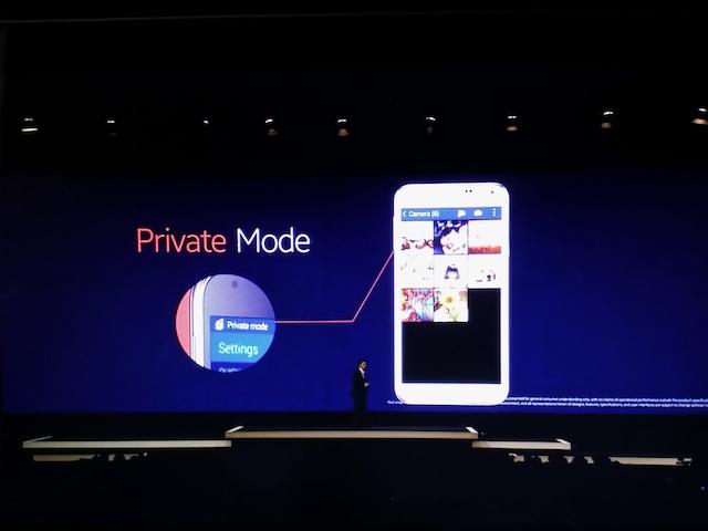 private mode galaxy s5