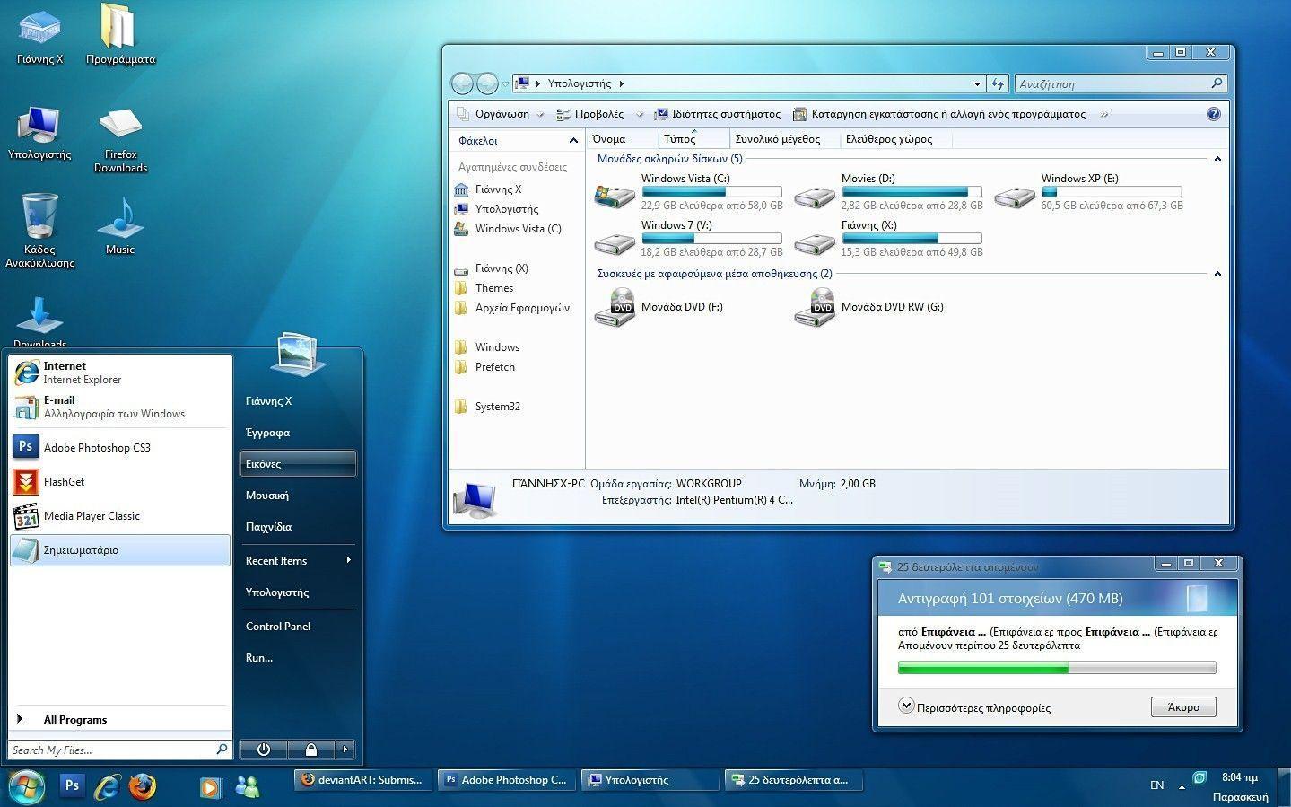 Top Windows 7 Problems